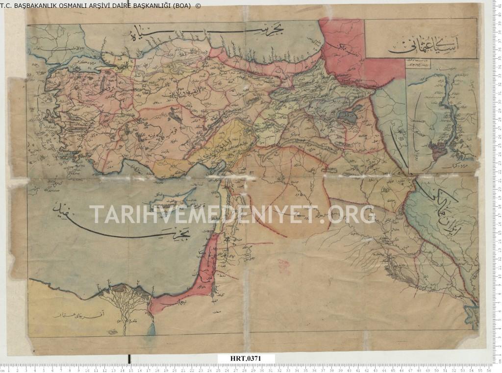Asyai Osmani (Osmanli Asyasi) Anadolu Osmanli Vilayetleri ve Ortadogu