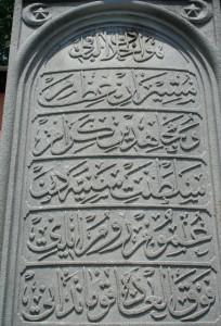 Mezartasi,lofcalı_ibrahim_dervis_pasa