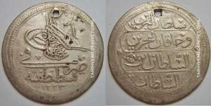 Enflasyon.ottoman.coin.bozukpara3