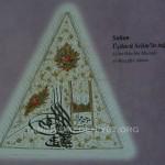 tugra üçüncü Selimin tuğrası