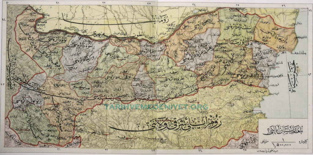 Bulgaristan eyaleti