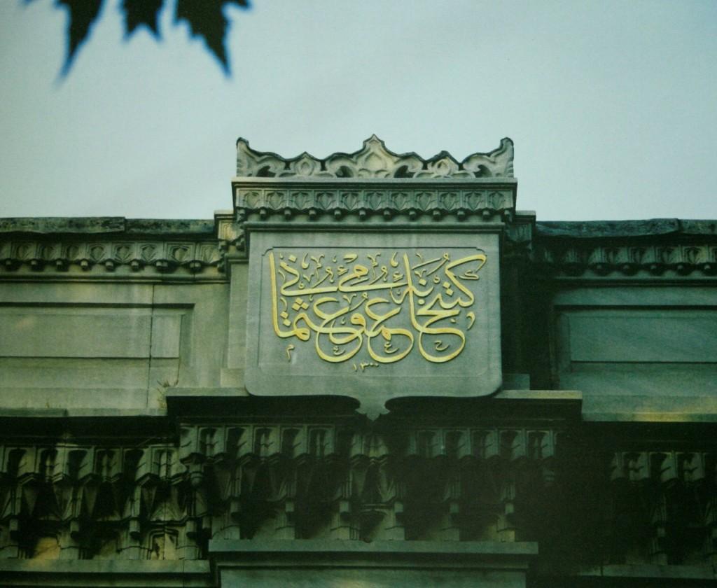 Kutuphane i umumi Osmanii