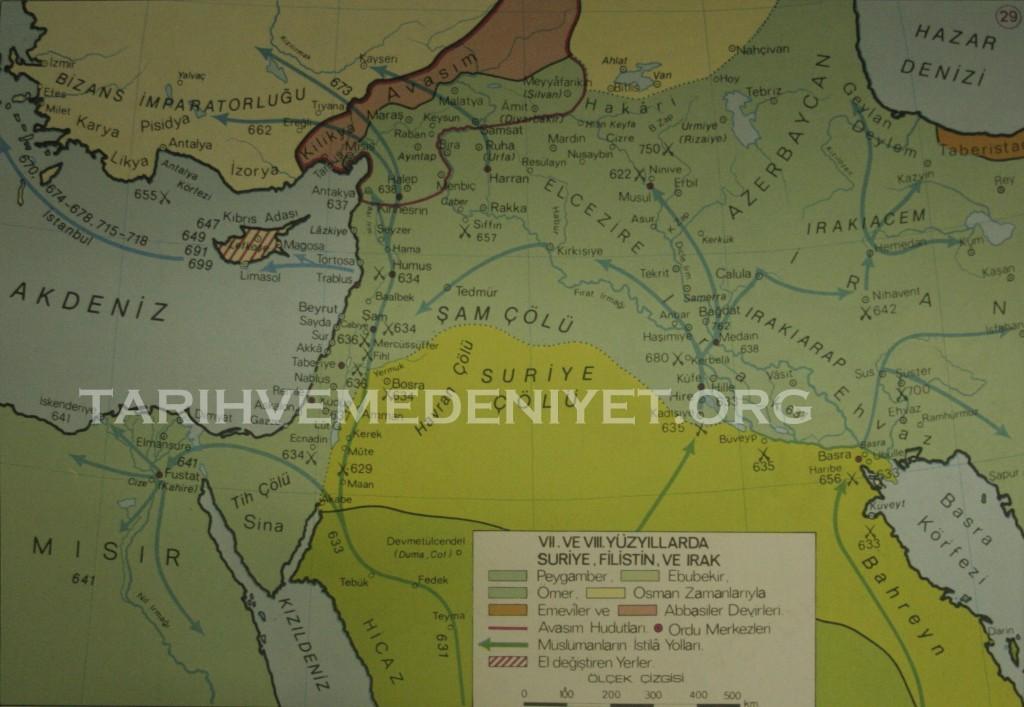 28Harita. 8 ve 7 asirlarda Suriye Filistin irak