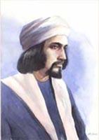 Al-Jazari_el cezeri portre
