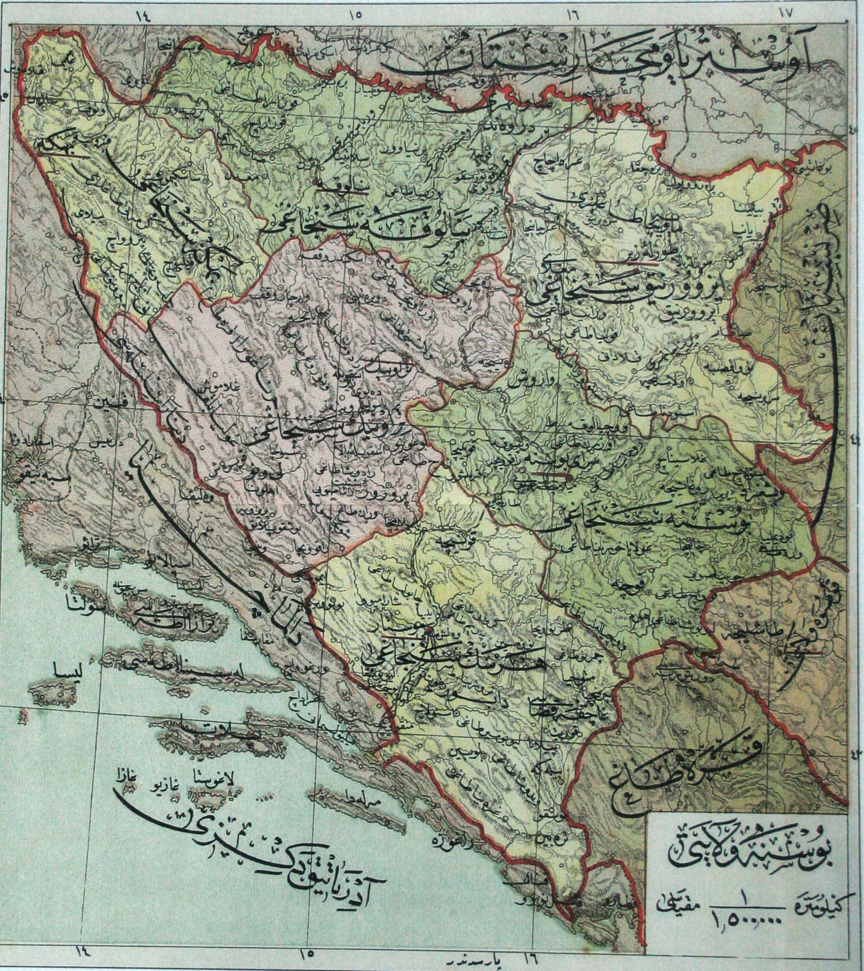 Bosna vilayeti