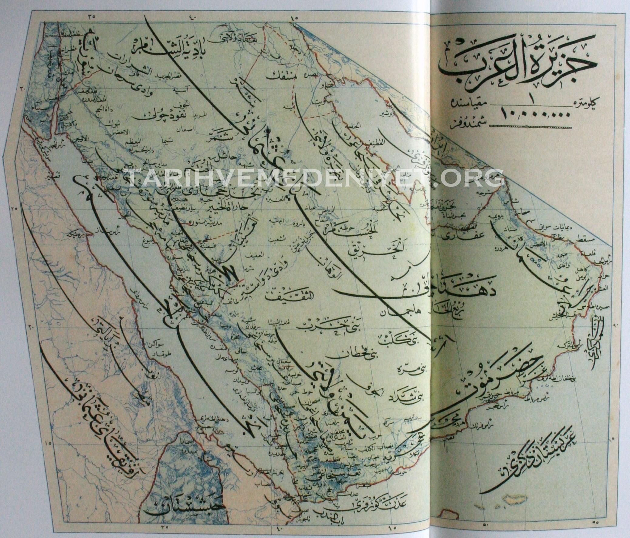 Ceziretul arab- Hicaz. Yemen Vilayetleri