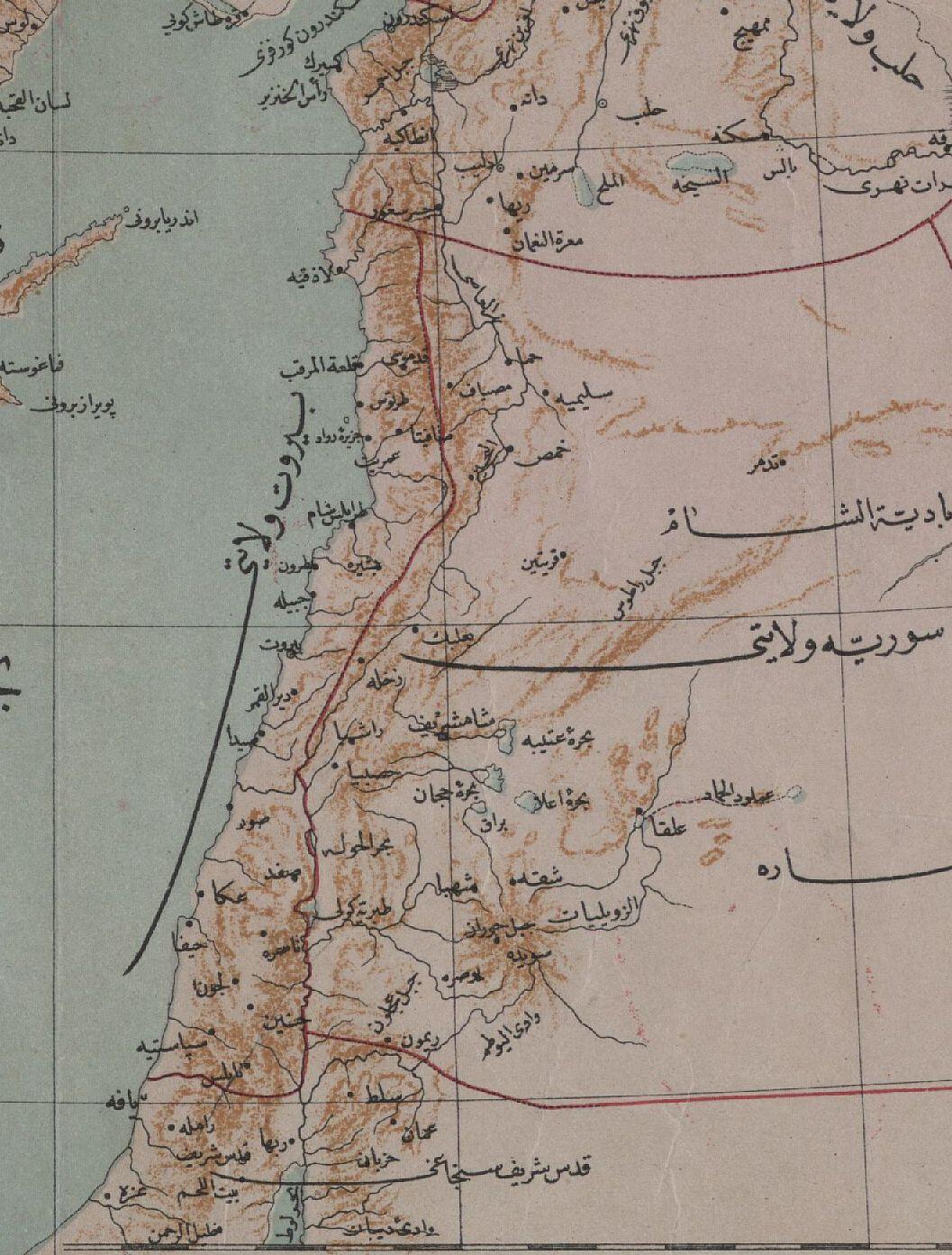Lubnan ve Beyrut Vilayeti
