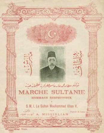 Marche Sultan Rechad