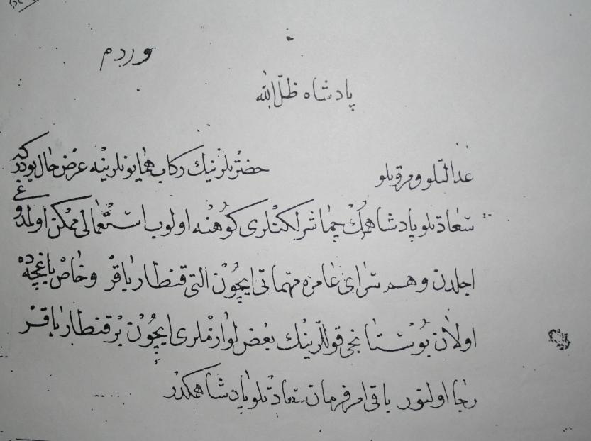 Osmanli Turkcesi Belge