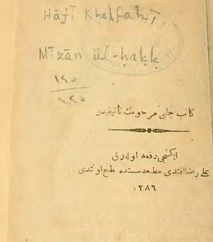 Mizanul-Hak