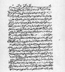 el_yazmasi_al_Harazmi_cebir_kitabi