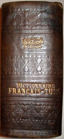 kamus