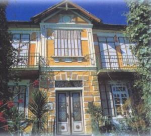 milas macar evleri