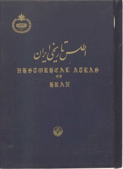 iran_tarih_atlasi