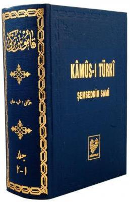 Kamus Turki II