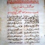 İstanbul'daki okulun kütüphanesinde yer alan bir Osmanlıca yazma eser