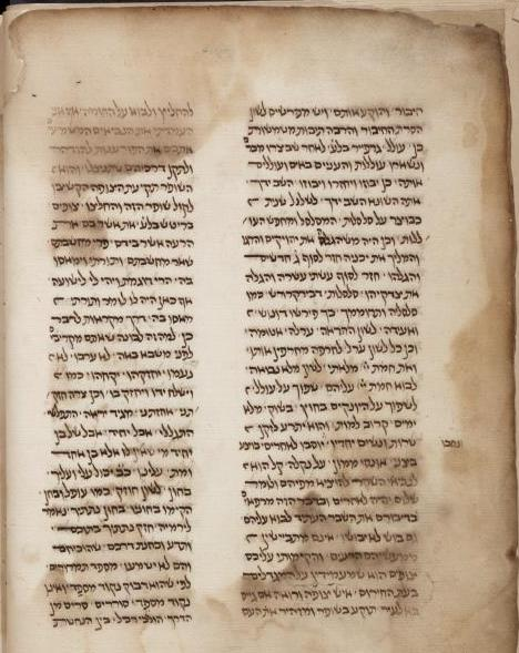 İbranca bir metinten temsili klişe