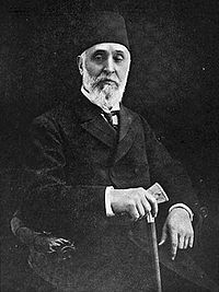 200px-Ahmed_Tevfik_Pasha_chair