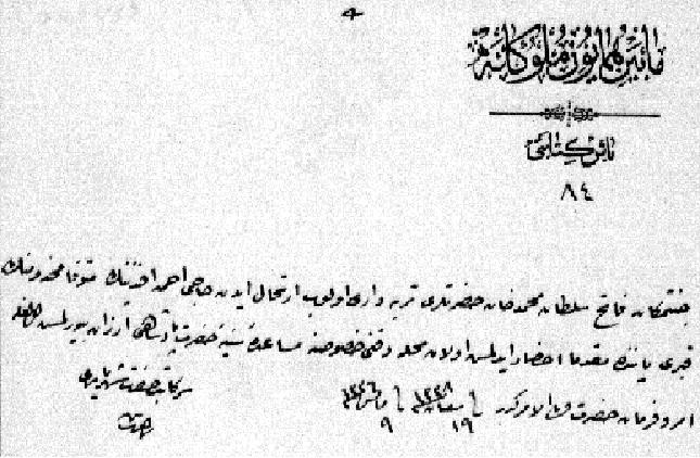 Nakşî-Mücedidî, Halvetî-Şa'bânî, Melâmî Şeyhi Ahmed Amiş Efendi hakkında arşiv vesikası