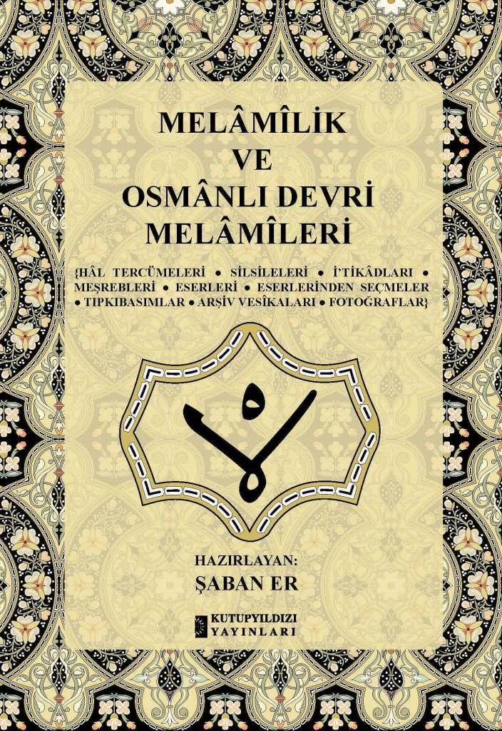 Osmanlı Devri Melamileri